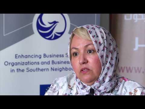 Embedded thumbnail for CAWTAR EU Med Roadshow - Scaling Up Finance for Inclusive Development in the Southern Neighbourhood - Testimonial: Fairouz Habache